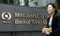 三菱UFJ、三菱東京UFJ