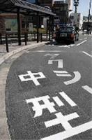 タクシー 関連リンクへGo!